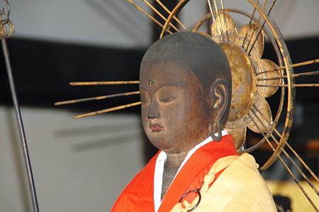 2010年04月04日伝香寺裸地蔵尊