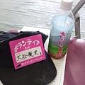 Photos: 【新燃岳バスプロ携帯より】お昼休み