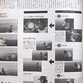 Photos: 1996turiten (10)
