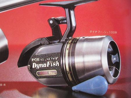 DynaFish 100B