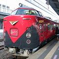 Photos: 郡山駅 快速あいづライナー