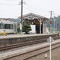 磐越東線 小野新町駅