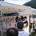 Photos: IMG_0450