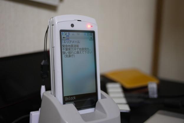 Photos: 昨日の緊急地震速報