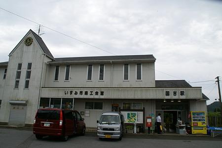 いすみ鉄道・国吉駅