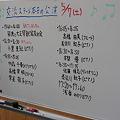 Photos: りゅーとぴあ交流ステージの手書きプログラム
