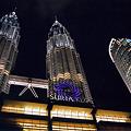 マレーシアの誇り