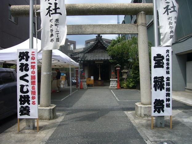 宝禄稲荷神社@牛込柳町(東京)