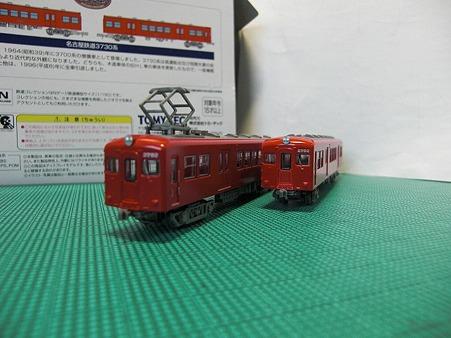 Ng-mei3730_2