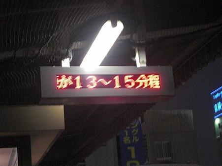 116-ShinHashima_6