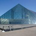 Photos: モエレ沼公園 ガラスのピラミッド