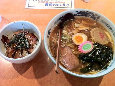 山海亭 からーめん+チャーシュー丼