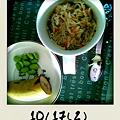 Photos: 一歳娘っ子ご飯