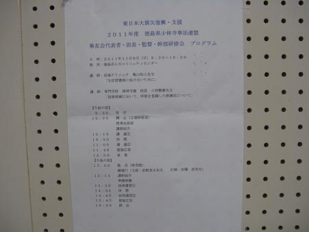 2011110601