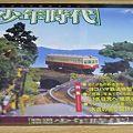 鉄道模型 少年時代 68号 その1