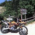 KTM スーパーエンデューロ950