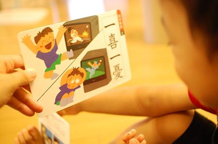 くもんの『四字熟語カード1』