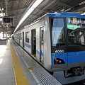 Photos: 小田急4000形電車 (2代)_P8232495