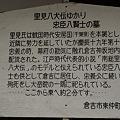 Photos: 赤瓦七号館_03