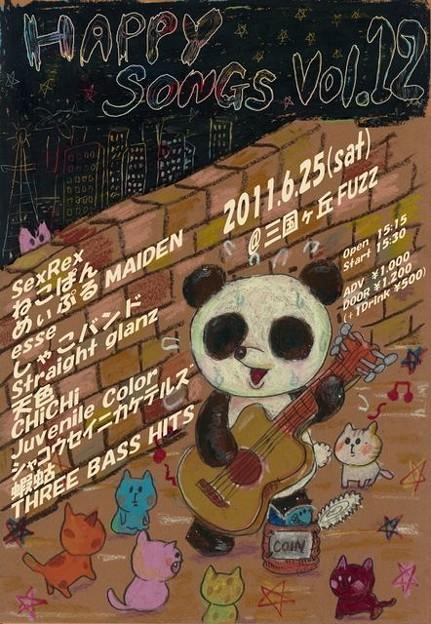 Happy Songs Vol.12
