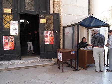 大聖堂の入り口