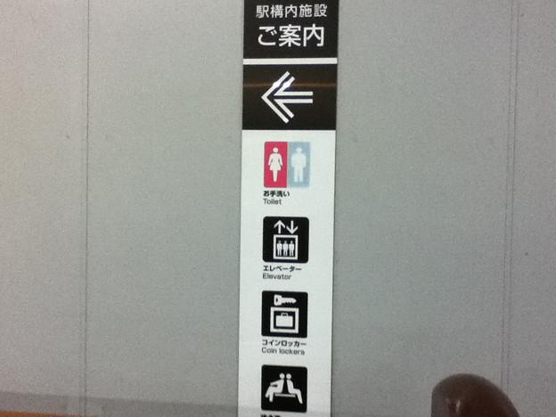 京王線分倍河原駅の案内板(1)
