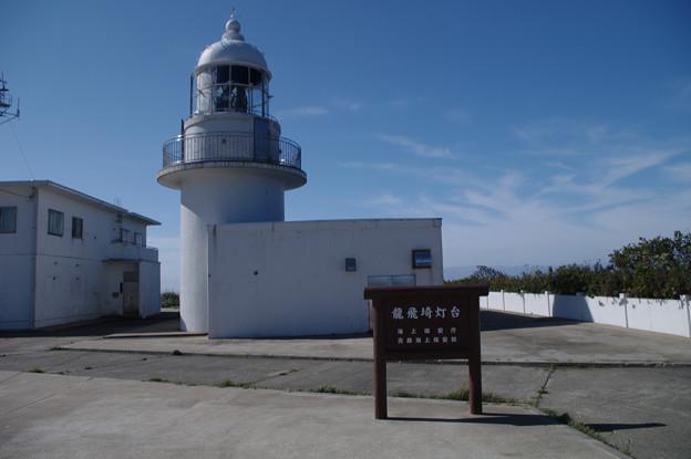 s9201_竜飛崎灯台