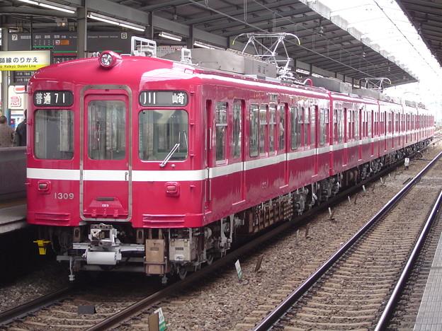 京急旧1000形 1309F