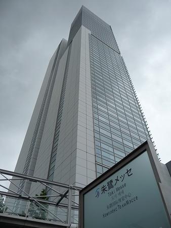 100529-新潟 朱鷺メッセ-1