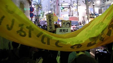 渋谷 原発やめろデモ 20110507 (38)