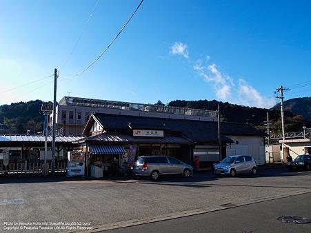 JR御殿場線 山北駅