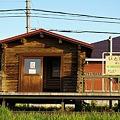 JR北海道・石北本線、愛し野駅