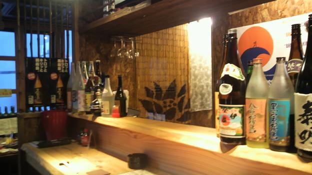 写真: 居酒屋「こころ粋」