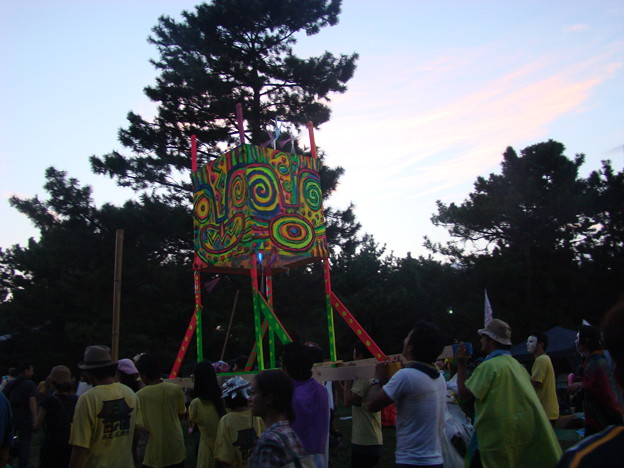 Photos: 金沢文庫芸術祭in神奈川