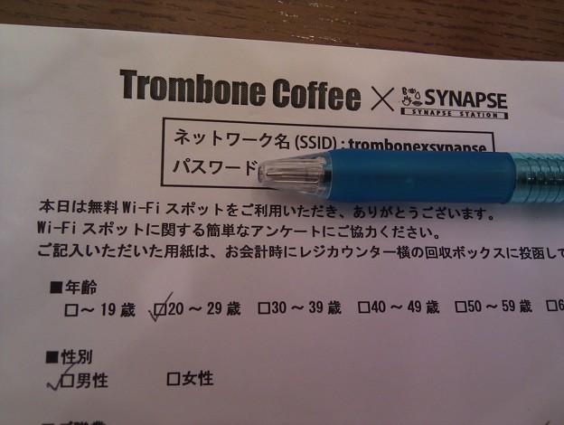 写真: TromboneCafeのアンケート用紙