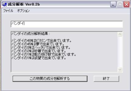 060818Buffalin2