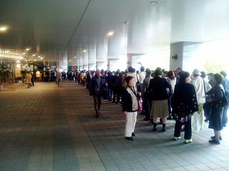 すみだトリフォニーホール・東武ホテル