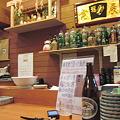 Photos: 居酒屋 一将 本店