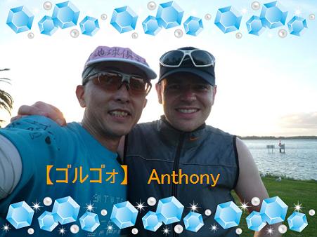 0372GxAnthony