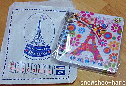 フランスのメモ帳