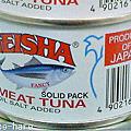 Photos: GEISHAツナ缶