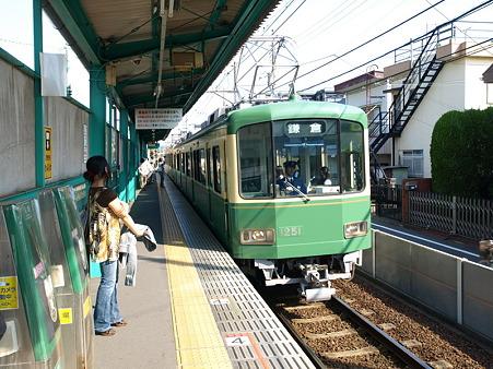 柳小路駅13