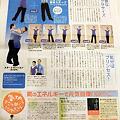 Photos: LeionShinbun1