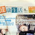 Photos: LeionShinbun3