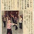 Photos: LeionShinbuna