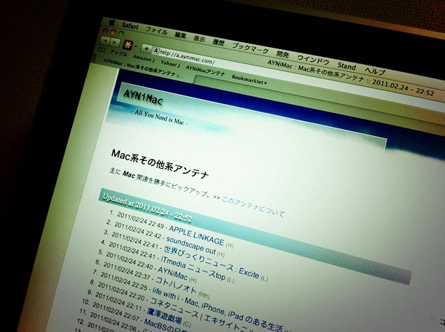 Photos: 20110224_IMG_1371