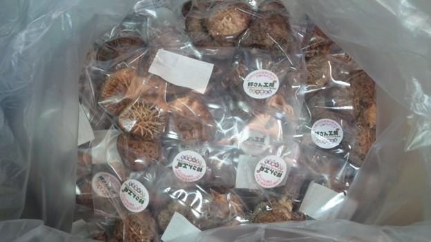 明日納品の50個の乾燥椎茸