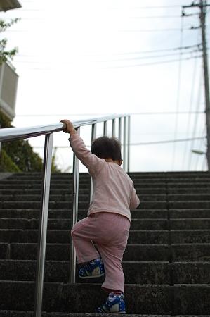 階段よっこらしょ
