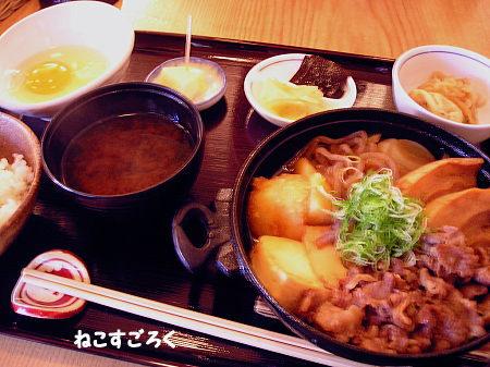 西麻布 かねき 牛鍋定食1000円