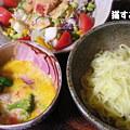 Photos: 20100419 バンゴハン 田ぶしの「トマトクリーム生パスタ」 と コブサラダ